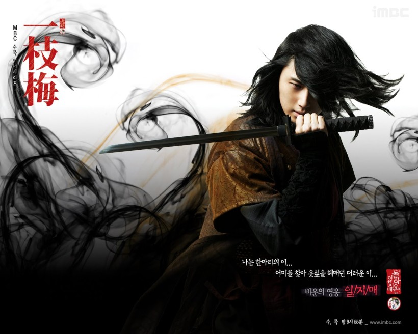 DC10 The Return Of Iljimae