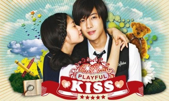 DC13 Playful Kiss
