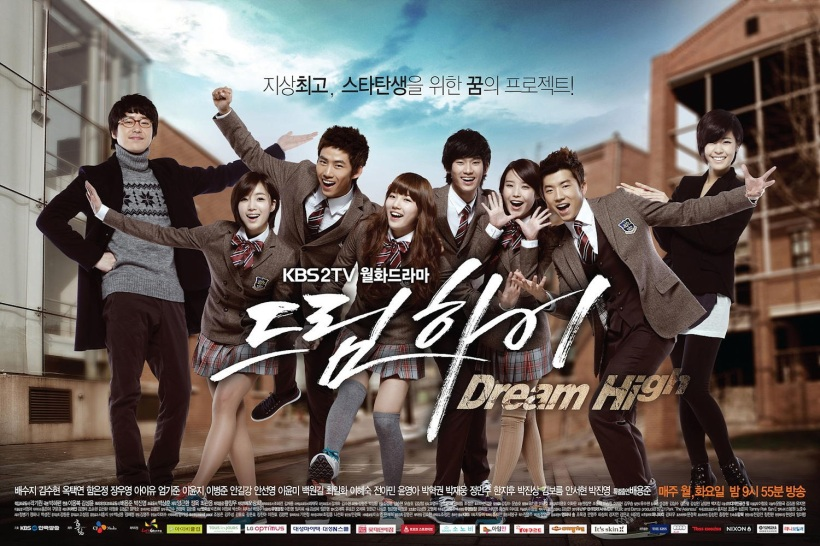 DC16 Dream High