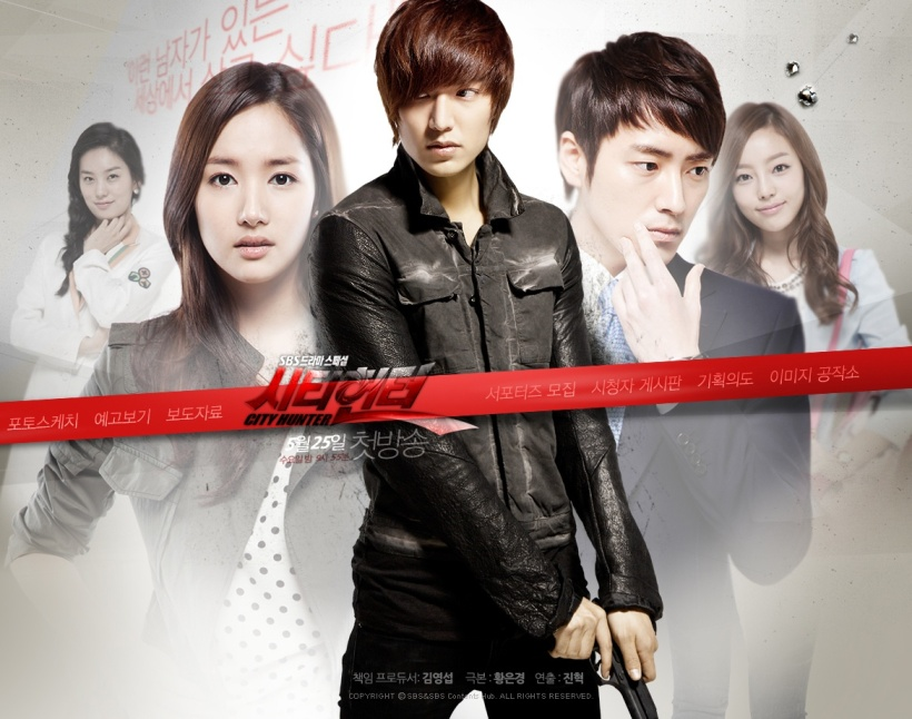 DC7 City Hunter