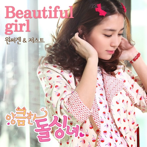 Free download cunning single lady