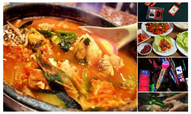 Koreanfun-food