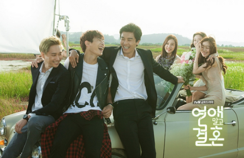 Marriage not dating trailer park