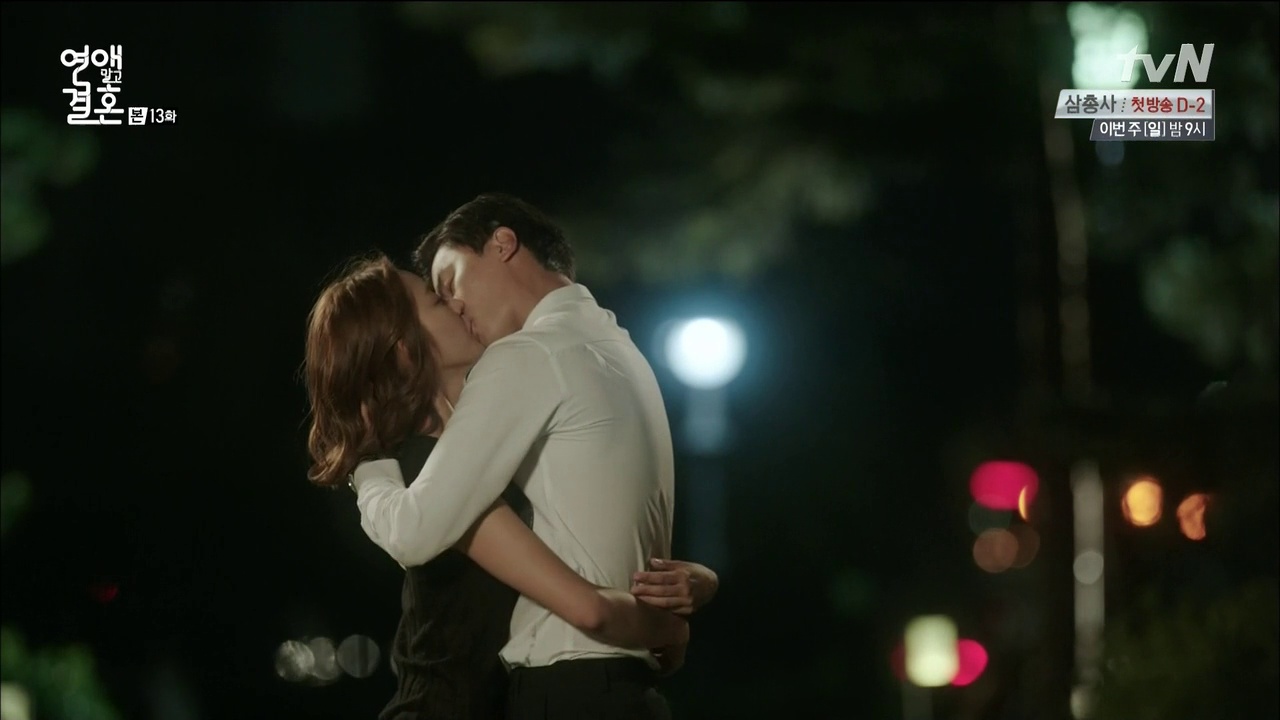 Marriage not dating sound effects