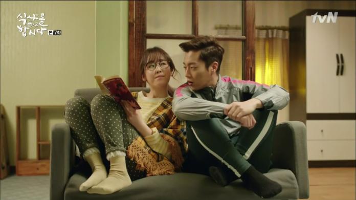 """ซอฮยอนจิน - ยุนดูจุน ในละคร """"Let's Eat 2"""""""