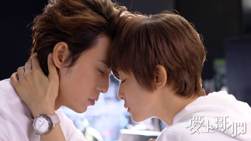 Flash Review: Bromance [TW Drama] | The Fangirl Verdict