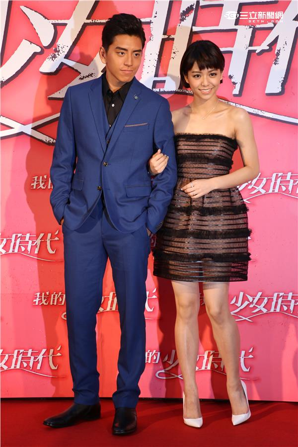 Lin zhen xin our times dating