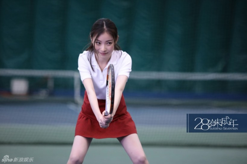 Com files wild chinese teen 9