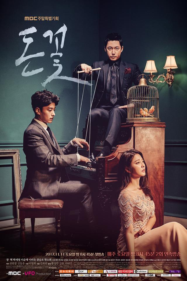 sinopsis drama korea pianist episode 1