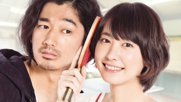 Flash Review: Mix [Mixed Doubles] [Japanese Movie] | The
