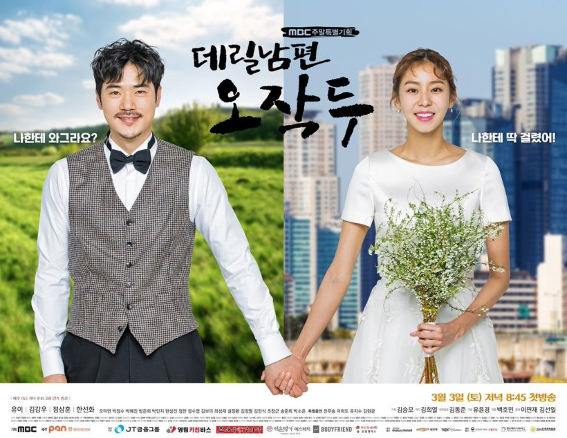Flash Review: My Husband Oh Jak Doo [My Husband, Mr  Oh]   The