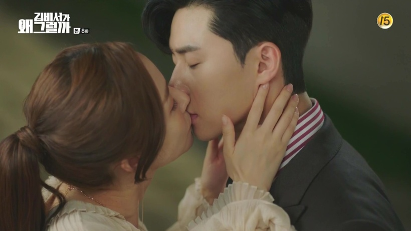 Flash Review: What's Wrong With Secretary Kim? [Why Secretary Kim