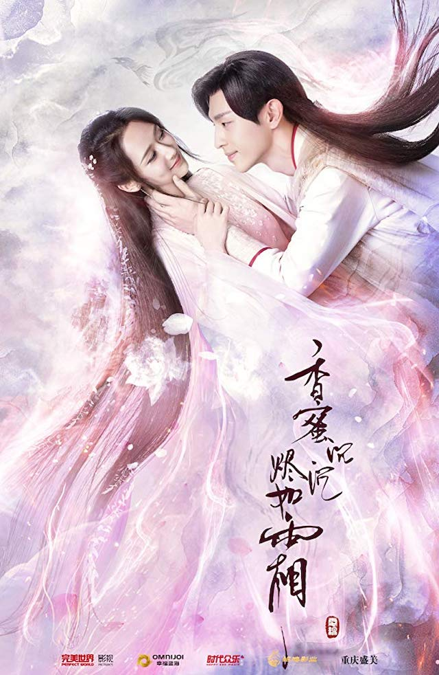 Dropped: Ashes Of Love [China] | The Fangirl Verdict