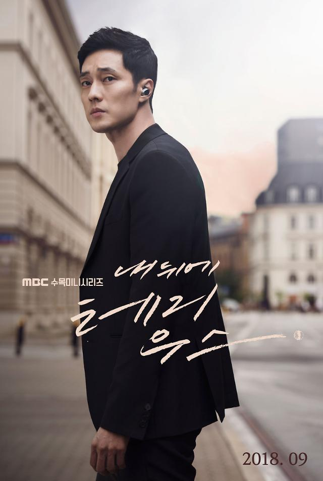 yi hyeon min secret folder