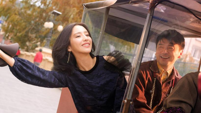 Flash Review: How Long Will I Love U [Chinese Movie] | The Fangirl