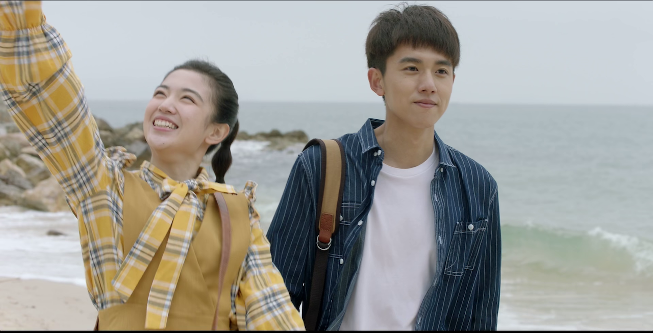 Flash Review: When We Were Young 2018 [China] | The Fangirl